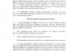 Правила вступу до київського хореографічного коледжу 11