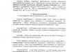 Правила вступу до київського хореографічного коледжу 2