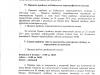 Правила вступу до київського хореографічного коледжу 6