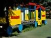 Школа Дет Сад  площадка поезд