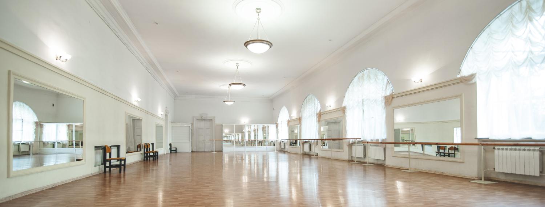 танцевальные залы, арендовать в киеве